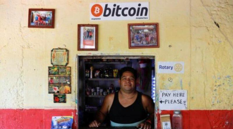 El Salvador para birimi nedir? El Salvador nerede? El Salvador Bitcoin'i resmi para birimi olarak kabul etti! Bitcoin